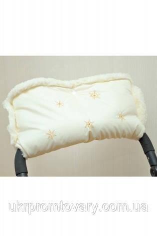 Муфта для коляски на овчине молочная, фото 2