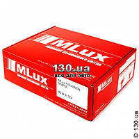 Ксенон MLux Simple 35 Вт (H7, 4300°K)
