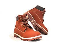 Ботинки женские в стиле Timberland коричневые