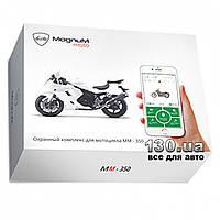 GSM мотосигнализация Magnum Moto MM-350 с GPS модулем