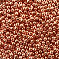 Шарики BB 4,5 ( 100 шт)