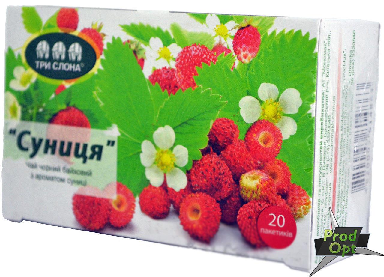 Чай чорний Суниця Три Слони 20 пакетів