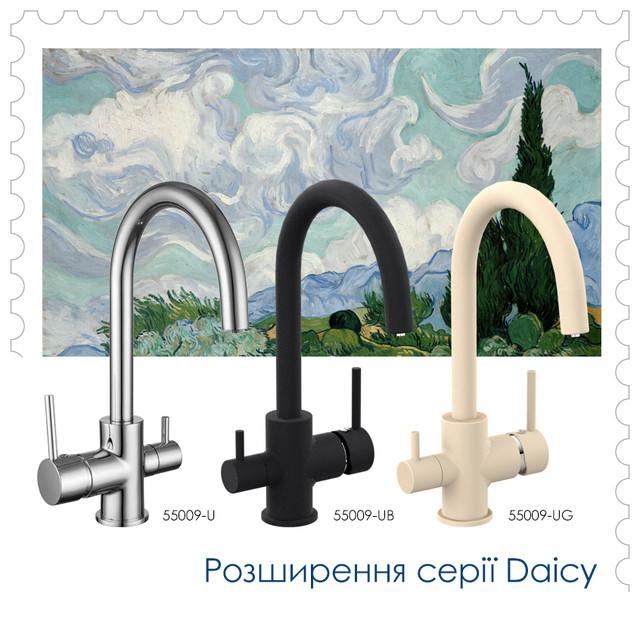 Чеська компанія-виробник сантехнічної продукції «Imprese S.R.O.»