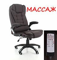 Офисное массажное кресло Veroni Коричневый