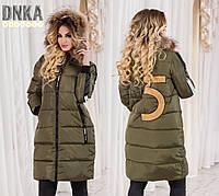 Женская теплая, удлиненная курточка с мехом на капюшоне