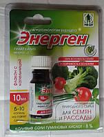 Энерген для замачивания семян