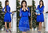 Платье вечернее миди выполнено из трех материалов