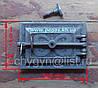 Дверка поддувальная чугунное литье (165х240 мм)