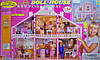 Домик для кукол Барби Doll House 134 детали 6 комнат 2 этажа артикул 97