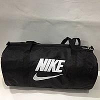Спортивная дорожная сумка Nike черная белая  оптом