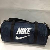 Спортивная дорожная сумка Nike Темно-синий белая   оптом
