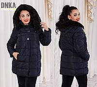 Женская теплая курткас красивым мехом