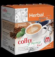 Coffee of Business 3 in 1 поможет вернуть работоспособность, ясность мышления