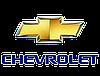 Ремонт рулевого редуктора Шевроле (Chevrolet)