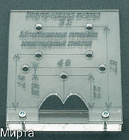 Шаблон для петель пластик 48 мм ФКМ