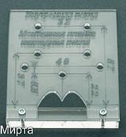 Шаблон для петель пластик 45 мм ФКМ