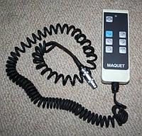 Пульт для Операционного Стола Maquet Remote Control