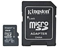 Карта памяти Kingston Micro SD+Adapter 8Gb 10 class