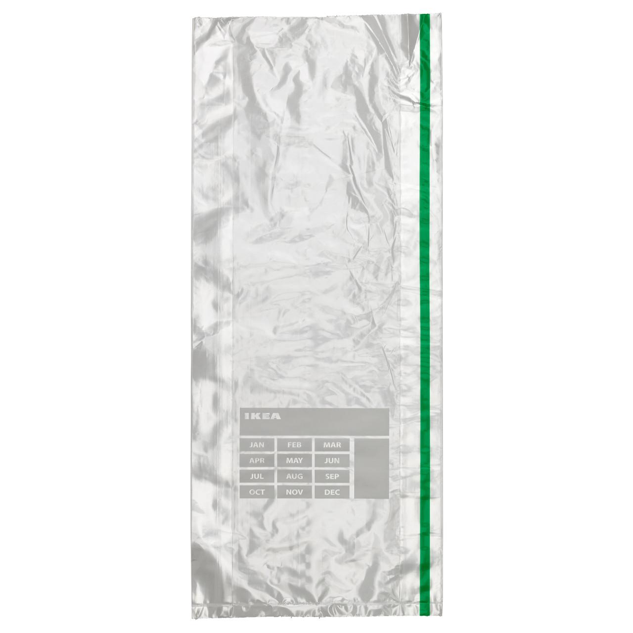 FÖRNYBAR Пакеты для замораживания, зеленый 302.775.01