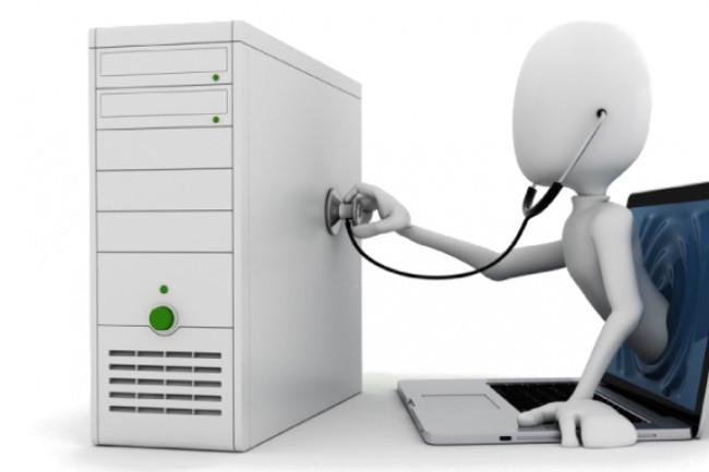 Удаленное администрирование компьютеров