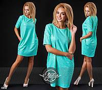 Стильное мятное платье с напылением блеска, карманы. Арт-9287/41