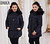 Куртка полубатальная № ат6127 Зима