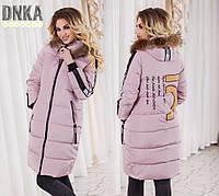 Куртка № р1603 Зима