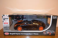 Rastar Bugatti Veyron машинка на радиоуправлении