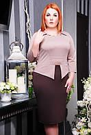 Платье женское батал Паула беж+шоколад 50-58 размеры