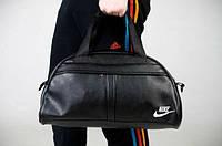 Модная спортивная сумка найк,Nike