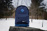 Современный мужской рюкзак найк Nike