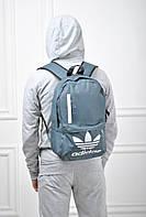 Молодежный рюкзак адидас,adidas