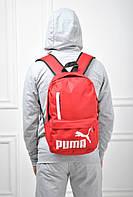 Модный мужской рюкзак пума,puma