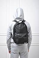 Рюкзак молодежный найк Nike - черный