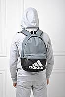 Модный рюкзак адидас,adidas