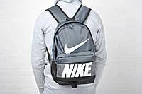 Модный рюкзак найк Nike