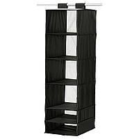 SKUBB Модуль для хранения с 6 отделениями, черный