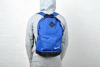 Городской мужской рюкзак найк Nike