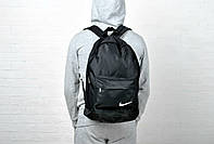 Мужской рюкзак молодежный найк,nike