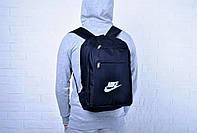 Модный спортивный рюкзак найк Nike