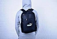 Стильный спортивный рюкзак пума,puma
