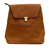 Сумка рюкзак коричневая женская из кожзаменителя классика