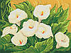 Схема вишивки бісером Жовті Кали
