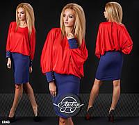 Модное платье с красным  шелковым верхом. Арт-9288/41