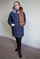 Зимний пуховик для женщин от производителя оптом