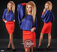 Модное платье с синим  шелковым верхом. Арт-9288/41