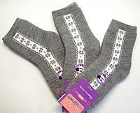 Шерстяные серого цвета носки махровые