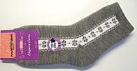Зимові жіночі шкарпетки напіввовняні сірого кольору