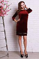 Вечернее платье из турецкого велюра с красивой ажурной вставкой по низу платья