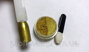 """Зеркальная пудра для ногтей """"золото"""""""